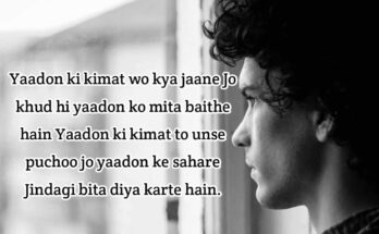 very-sad-shayari-image