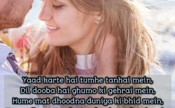 beautiful shayari on love in hindi