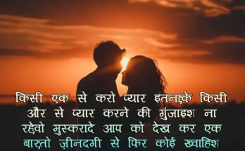 romantic-shayari-and-photo