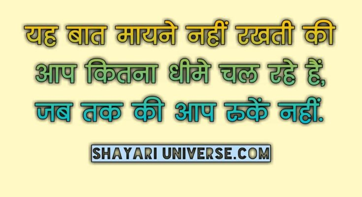 truth-quotes-in-hindi