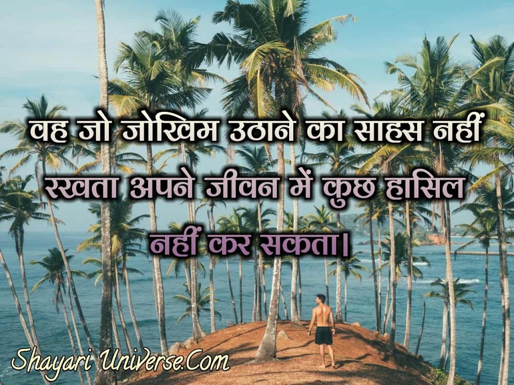 leadership-quotes-in-hindi-images