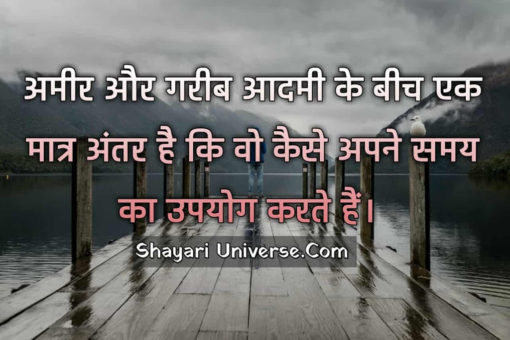 leadership-quotes-in-hindi-images.