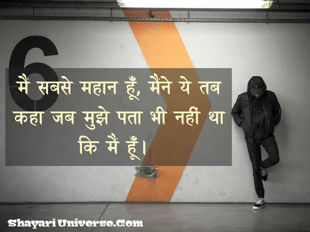 never-give-up-quotes-in-hindi-images.