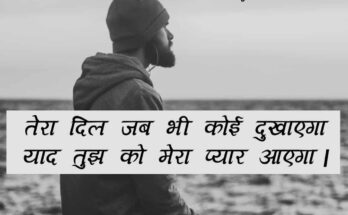 two-line-sad-shayari-in-hindi.