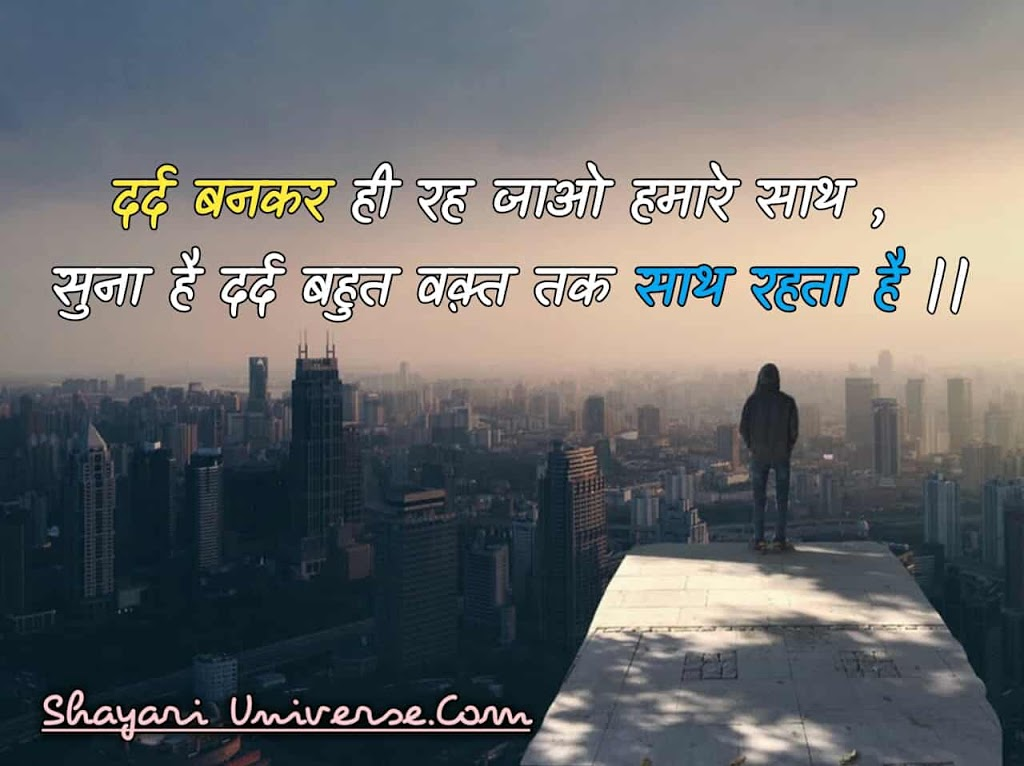 two-line-shayri-in-hindi.