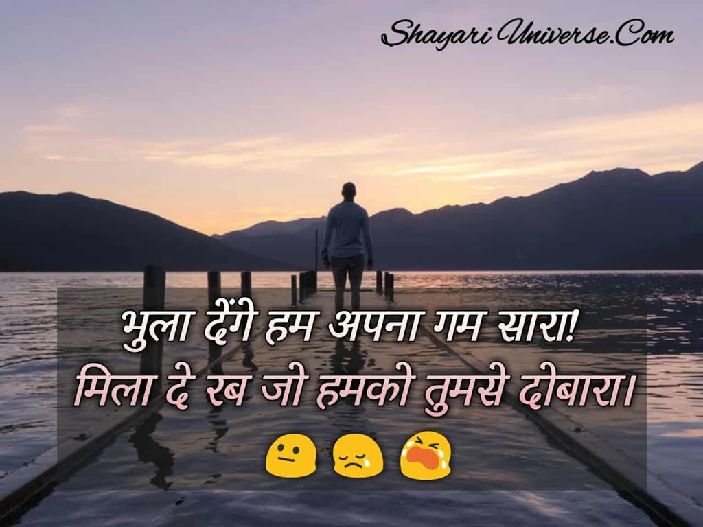two-lines-shayari-in-hindi.