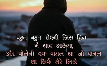 bewafa-shayari-hindi