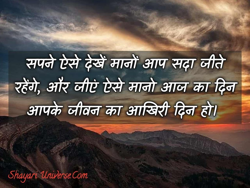 deep-thoughts-in-hindi.