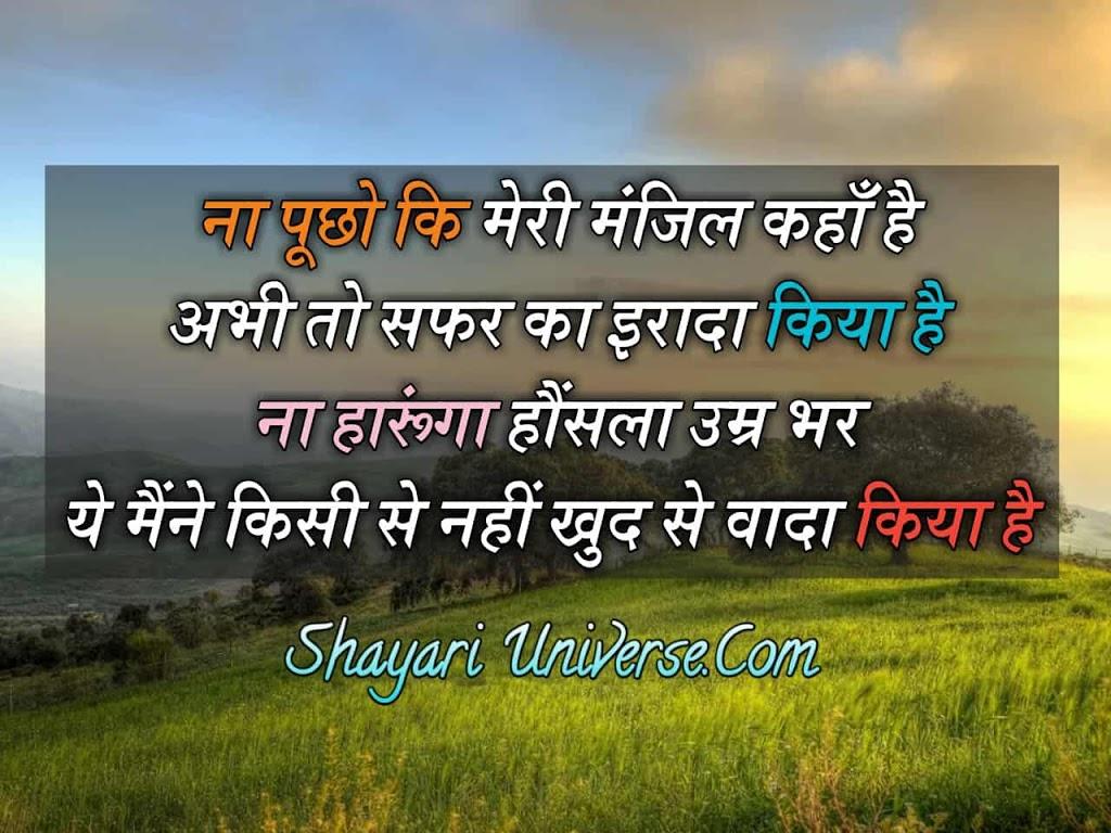 hindi-suvichar-images.