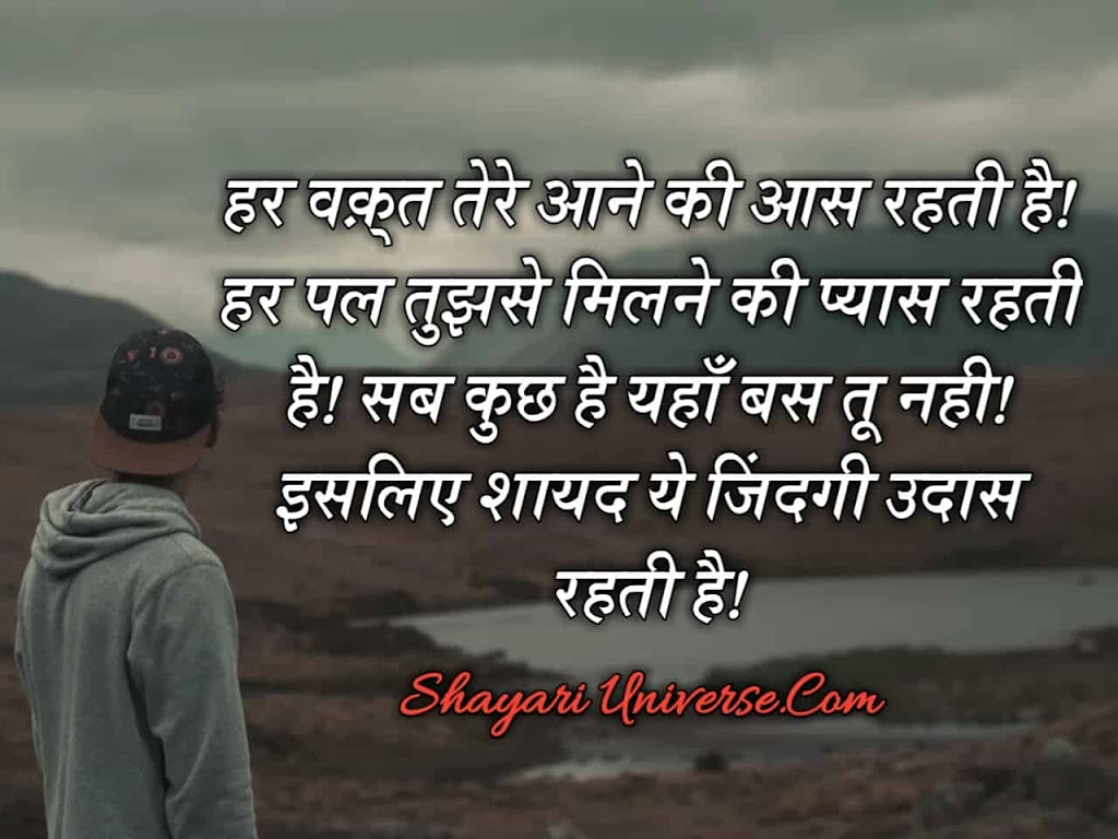 emotional-shayari-in-hindi