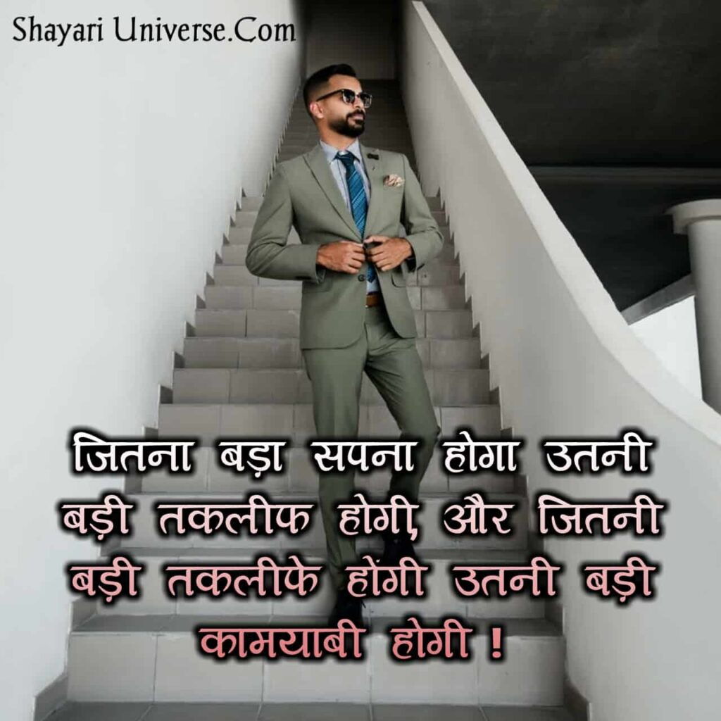 ghamand-shayari-in-hindi