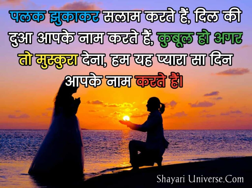 good-morning-message-for-friends-in-hindi