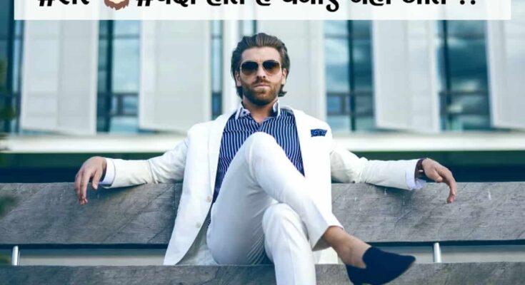 hindi-shayari-on-positive-attitude