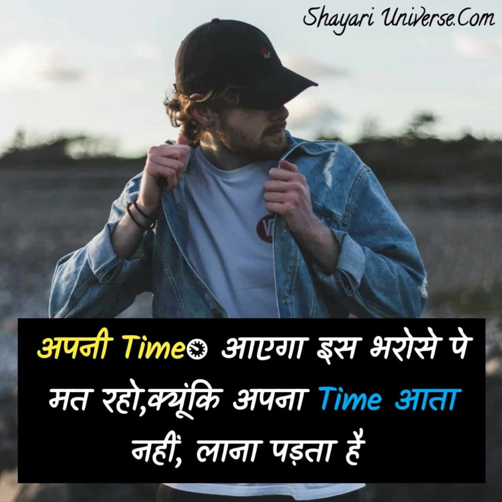 latest-whatsapp-attitude-status-images