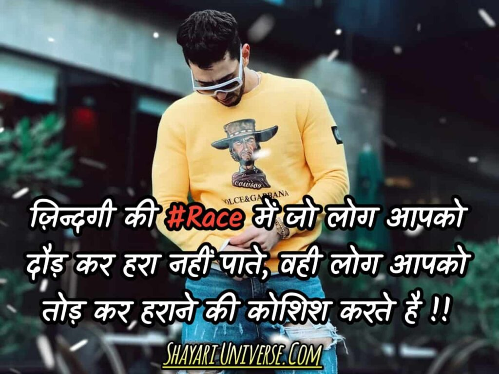 quotes-in-hindi-attitude