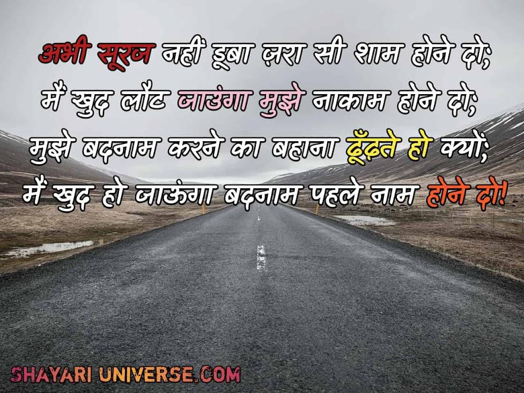 sms-in-hindi-sad-emotional