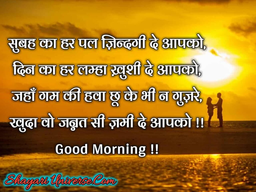 suprabhat-images-for-whatsapp