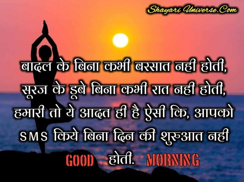 suprabhat-images-for+whatsapp