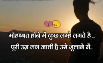 two-lines-shayari-in-hindi