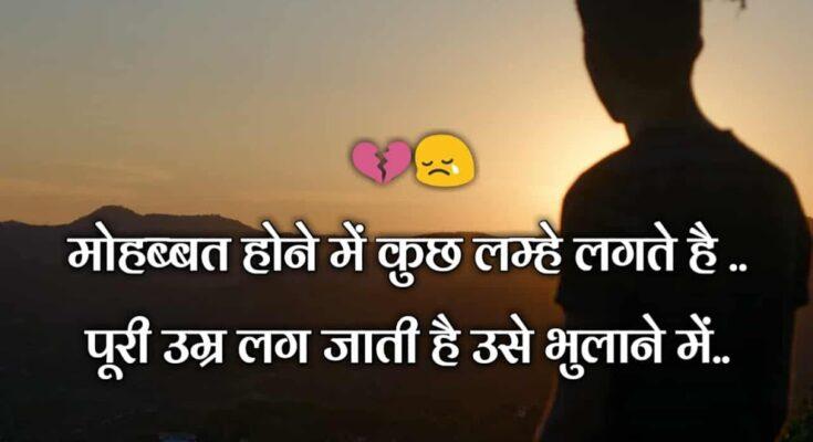 two-lines-shayari-in-hindi