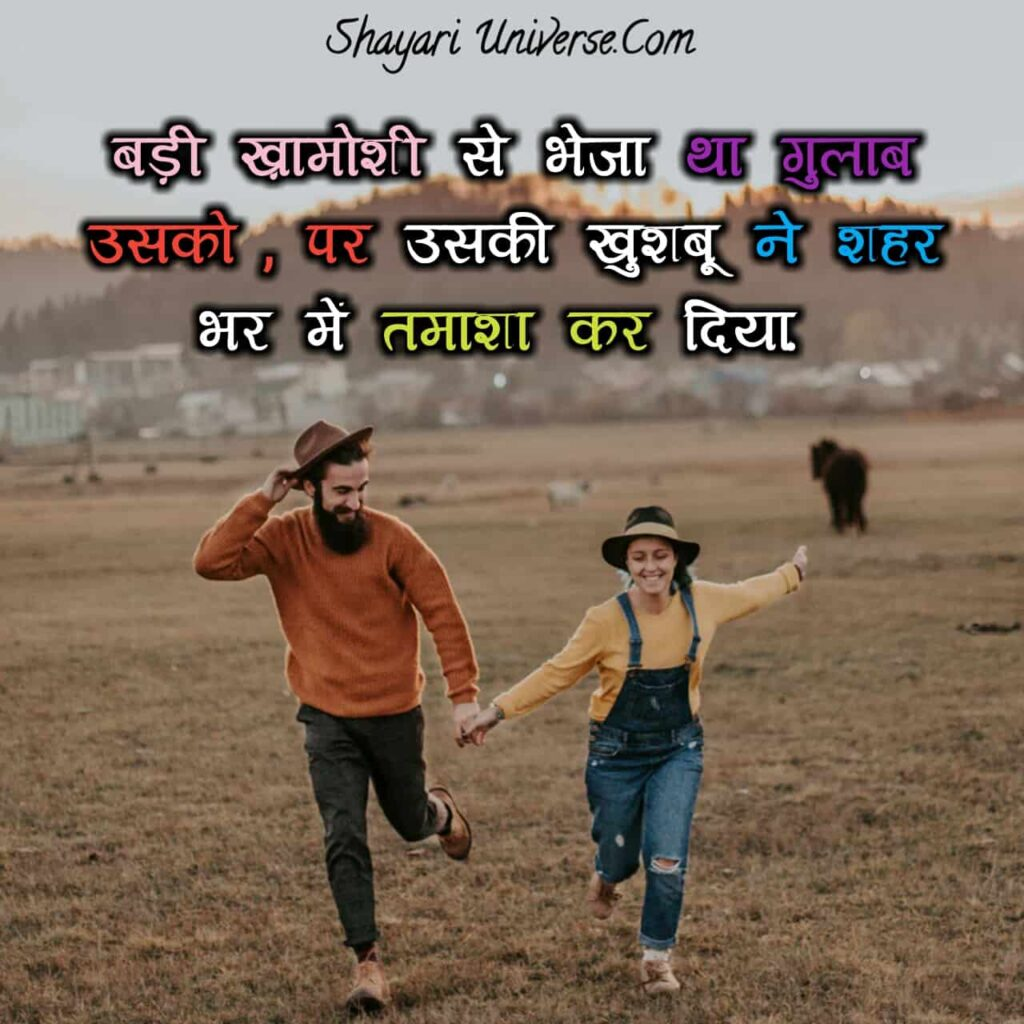 hindi-two-line-shayari