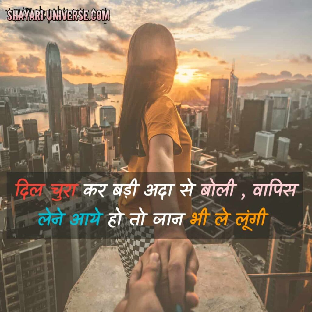 hindi-two-line-shayri