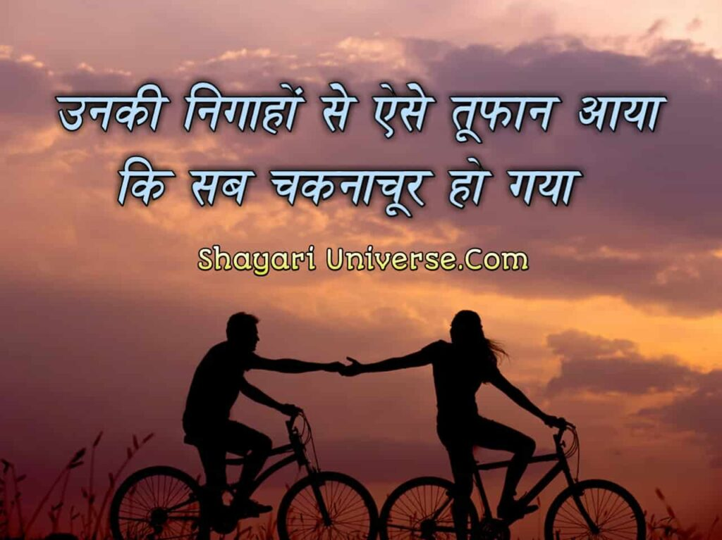 two-line-hindi-shayari