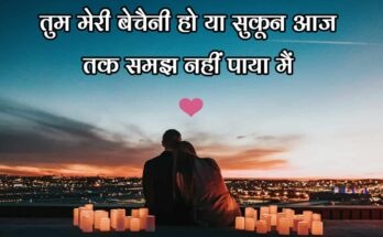 two-line-hindi-shayri