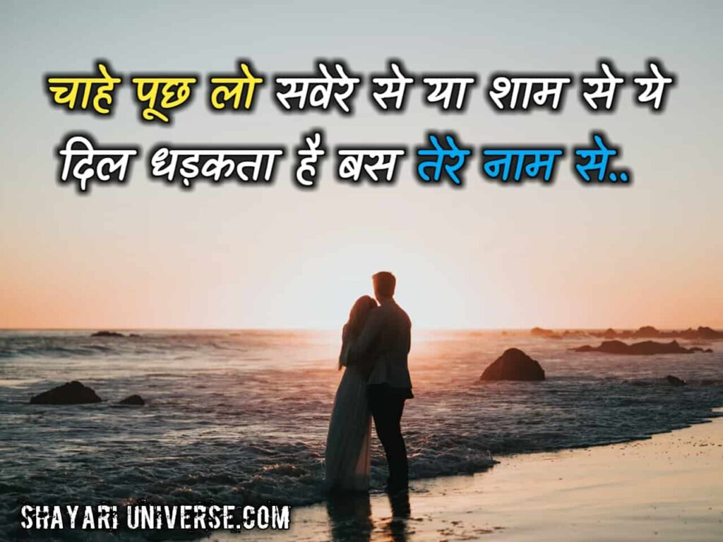 two-line-shayari-in-hindi