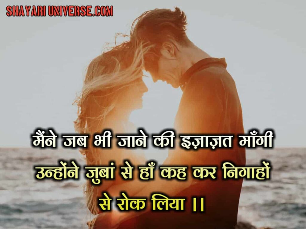 two-line-shayri-in-hindi