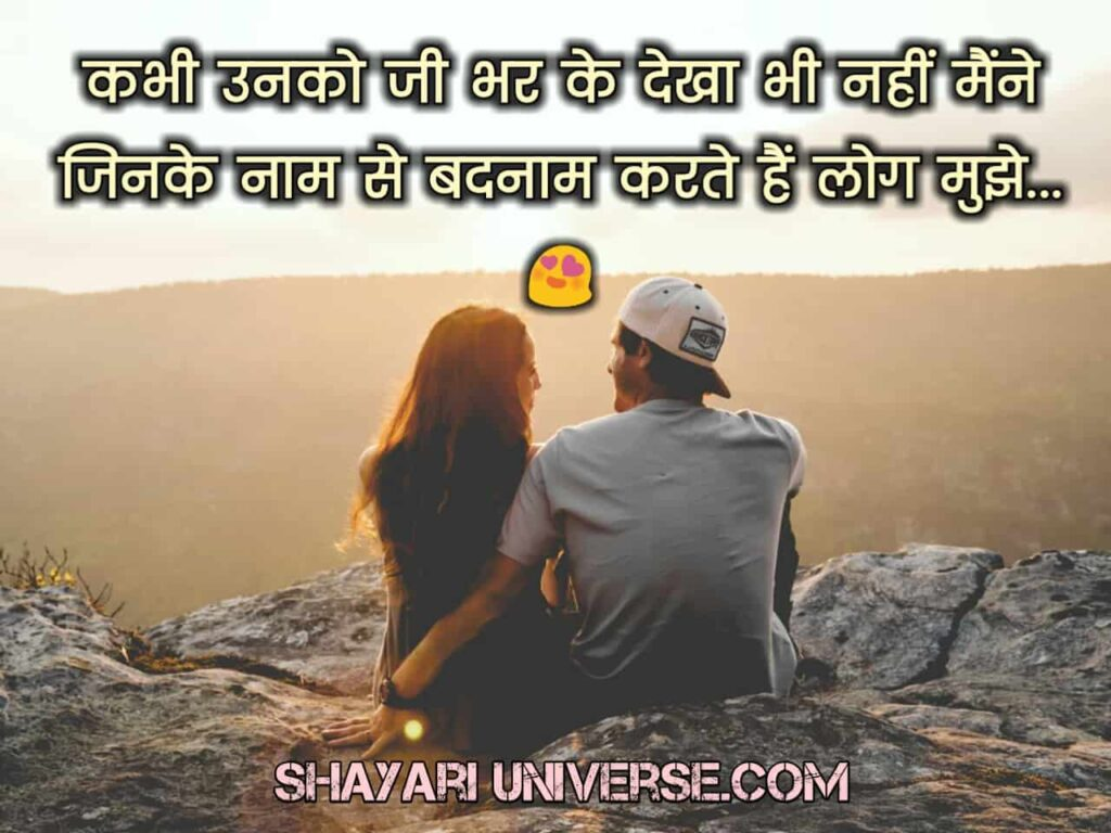 two-lines-hindi-shayari