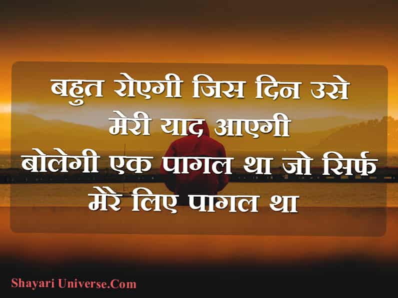 gham quotes in hindi
