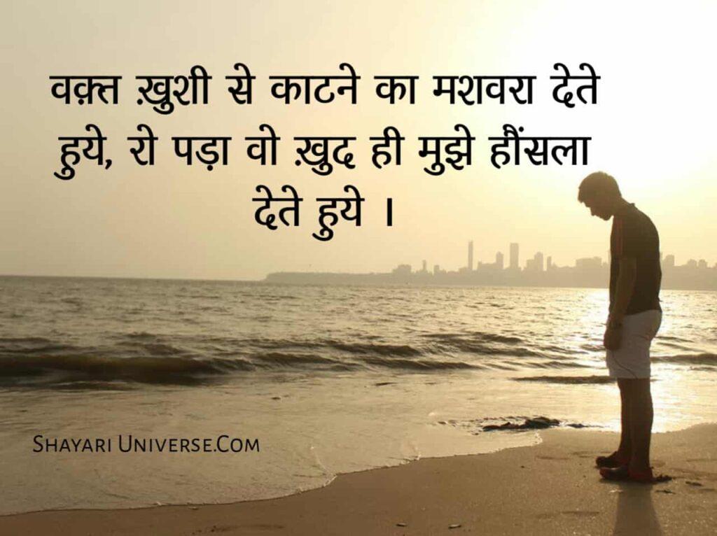 very painful status in hindi