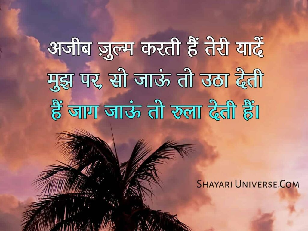 missing quotes in hindi